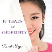 13 Years of Serendipity