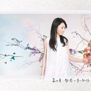 姜小青《留恋~夏天的记忆》 - yy - yznc