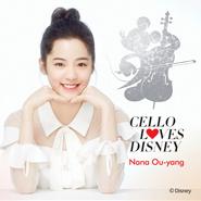 Cello Loves Disney