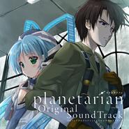 アニメ「planetarian」Original SoundTrack