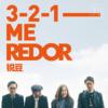 3, 21 Me, ReDor