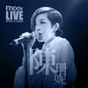 MOOV Live 2013 陈珊妮