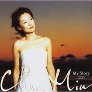 陈敏《我的故事》 - yy - yznc