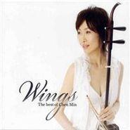 《翅膀~陈敏佳作集》 - yy - yznc