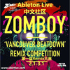 Vancouver Beatdown (Live China Remixes)