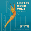 MAJOR - Library Music Mix Vol.1 (2016)