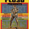 Floso FXXK BEATS live set