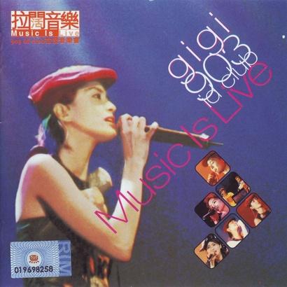 曲 903拉阔音乐会2002 专辑 梁咏琪 虾米音乐