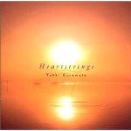 Heart Strings~self selection~