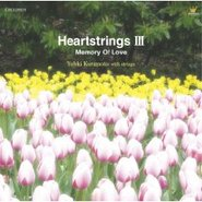 Heartstrings III~Memory of Love~