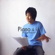 Piano & I