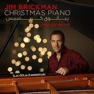 Jim Brickman《Christmas Piano》 - yy - yznc