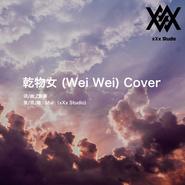 乾物女 (Wei Wei) Cover