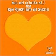 《宫崎骏电影和动画音乐》3CD - yy - yznc