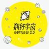 瓶行宇宙2.0
