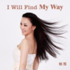 I Will Find My Way