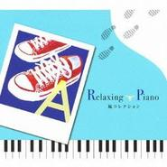 Relaxing Piano 嵐コレクション