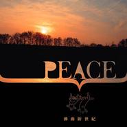 Steve Middleton《Peace Buddha Spirit Never Dies》 - yy - yznc