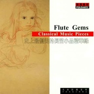 Flute Gems Classical Music Pieces