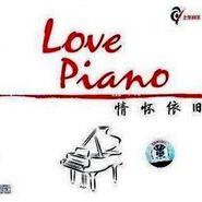 Love Piano 情怀依旧