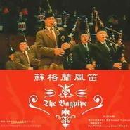 《The Bagpipe》 - yz - lyznc