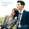 当你沉睡时OST Part.6《清醒梦》