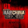 中国X嘻哈 (The Rap of China DISS)
