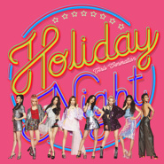 Holiday Night – The 6th Album