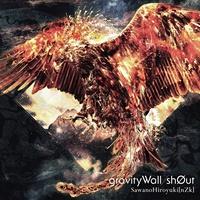 gravityWall/shØut