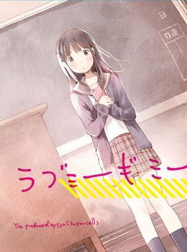 Oricon13.1.3