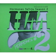 Hormones The Series - Season 2