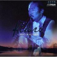 《Best of Kitaro》4CD - yy - yznc