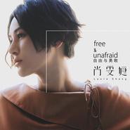 Free & Unafraid