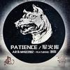 Patience / 军火库