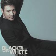 黑与白 新歌+精选 1985-2004