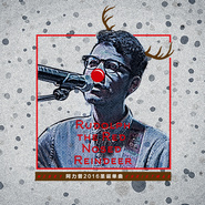 Rudolph The Red-Nosed Reindeer (Remix)