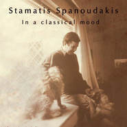 Stamatis Spanoudakis《In a Classical Mood》 - yy - yznc
