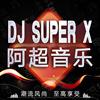 DJ Super X