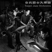 台北爵士大乐团
