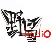 野鸟Radio