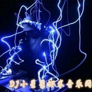 DJ小星星