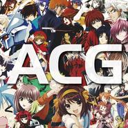 日本ACG