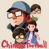 ChineseFootb