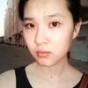 Yelina0930
