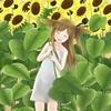 我给你种一株向日葵