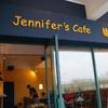 婕妮花咖啡馆