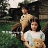 动感101第1届101金曲(2004年)Top50