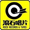 快乐天堂滚石30演唱会原唱集IV
