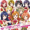 lovelive μ's(131231)
