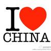 中文说唱大爆炸